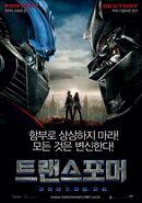 Transformers 016