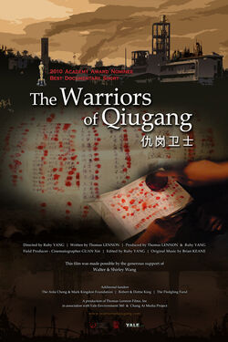 WarriorsQiugang 001