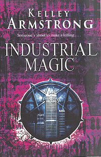 File:IndustrialMagic.jpg