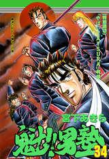 File:T CO sakigakeot 001 0034-0 2L.jpg