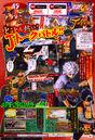 J-Stars Momotaro-Edajima Scan