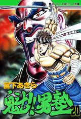 T CO sakigakeot 001 0020-0 2L