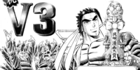 This is Destiny!! (chapter 125)