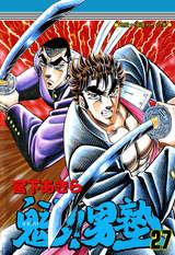 File:T CO sakigakeot 001 0027-0 2L.jpg