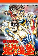 T CO sakigakeot 001 0016-0 2L