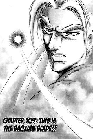 File:Ch109 (Akatsuki).png