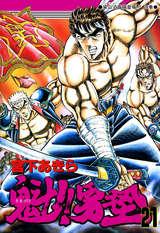 T CO sakigakeot 001 0021-0 2L