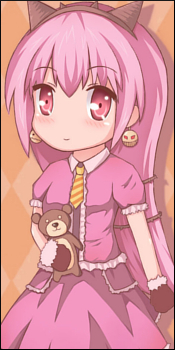 File:PinkAnnie.jpg