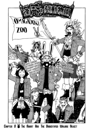 Chapter 8 Cover