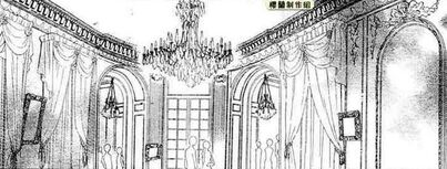 Hitachiin ballroom