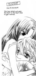 Hani and reiko