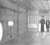 Morinozuka meditation room