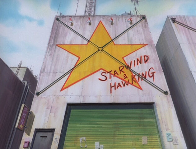 File:Starwindandhawkingheifong01lr.jpg