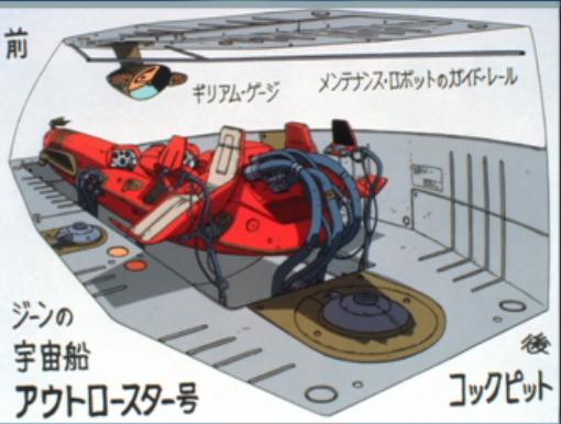 File:Outlaw Star Concept (Cockpit E).png