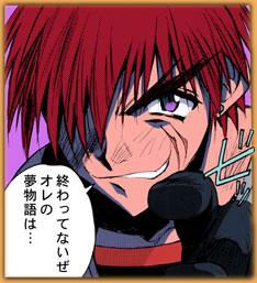 File:Outlaw Star (Manga Sequel)-01.jpg