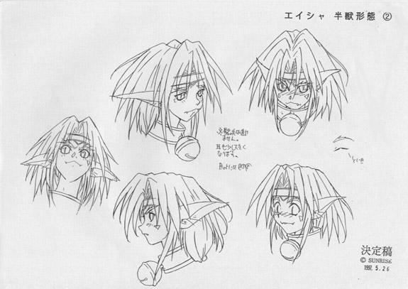 File:Aisha face sketch.jpg