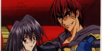 Outlaw Star Original Soundtrack I