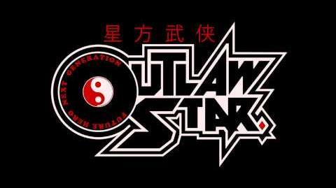 Outlaw Star OST Eye Catch