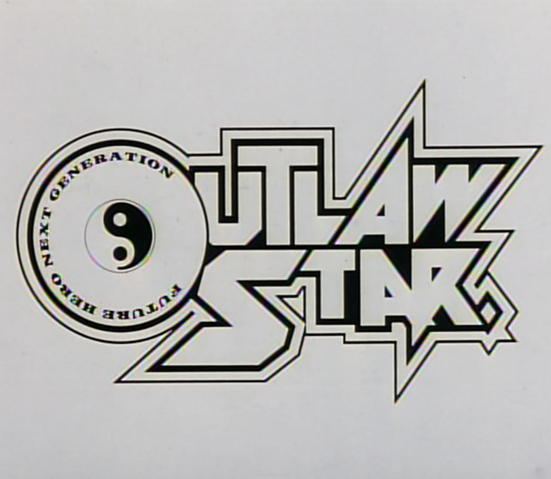 File:Outlaw Star (Bumper B).png