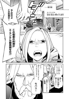 Overlord Manga Chapter 10