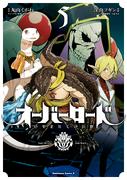 Overlord Manga Volume 5