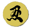 Hanzo Spray - Nin