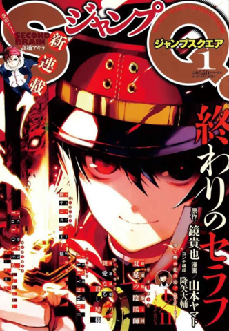 File:Weekly Shonen 6.png