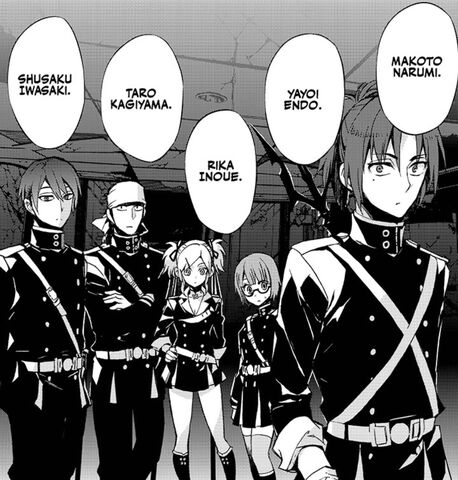 File:Narumi Squad.jpg