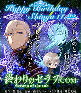 Happy Birthday Shinya!
