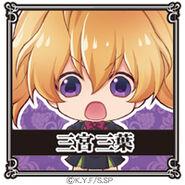 Mitsuba Twitter Icon