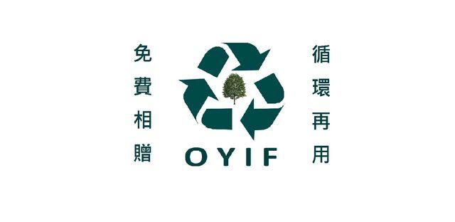 File:OYIF.jpg