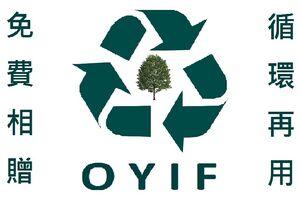 OYIF2