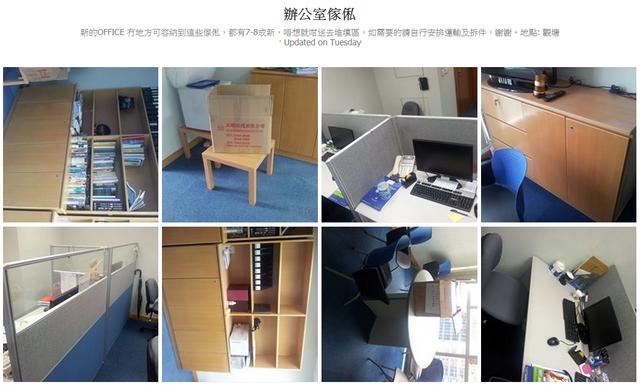 File:牛頭角辦公室清場.png