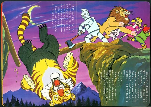 File:JapaneseRecordSpread.jpg