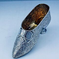 Example of the Silver Shoes as described in the original book