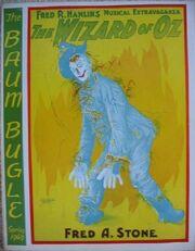 BaumBugleSpring1969