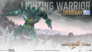 Jaeger Lighting Warrior HD