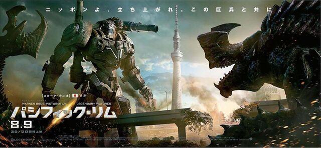 File:Coyote Tango JP Poster.jpg