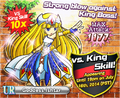 Thumbnail for version as of 15:52, July 18, 2014