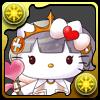 No.1165  プリンセス・ヴァルキティ(公主・瓦爾Kitty)
