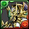No.1654  紅嵐の鎧騎士・デルガド(紅嵐之鎧騎士・德爾加多)