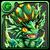 No.619  超キングエメラルドドラゴン(超綠寶石龍王)