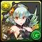 No.694  -{薔薇戦姫・グレイスヴァルキリー}-(薔薇戰姬・優雅女武神)