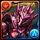No.1650  蒼炎の鎧騎士・ニム(蒼炎之鎧騎士・尼姆)
