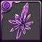 No.473  パープルクリスタル(紫水晶)