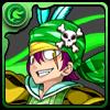 No.981  グリーンパイレーツ(綠海賊)