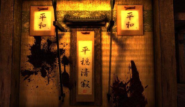 File:Japanese Massacre 002.JPG