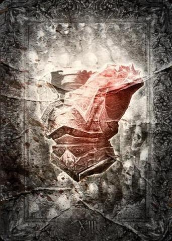File:Armor Regeneration.png