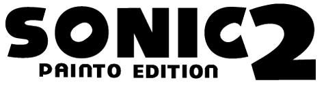 File:S1PE2-logo.png