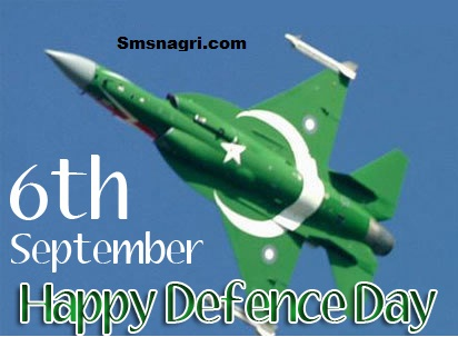 File:Happy-Defence-Day-Sms-2.jpg